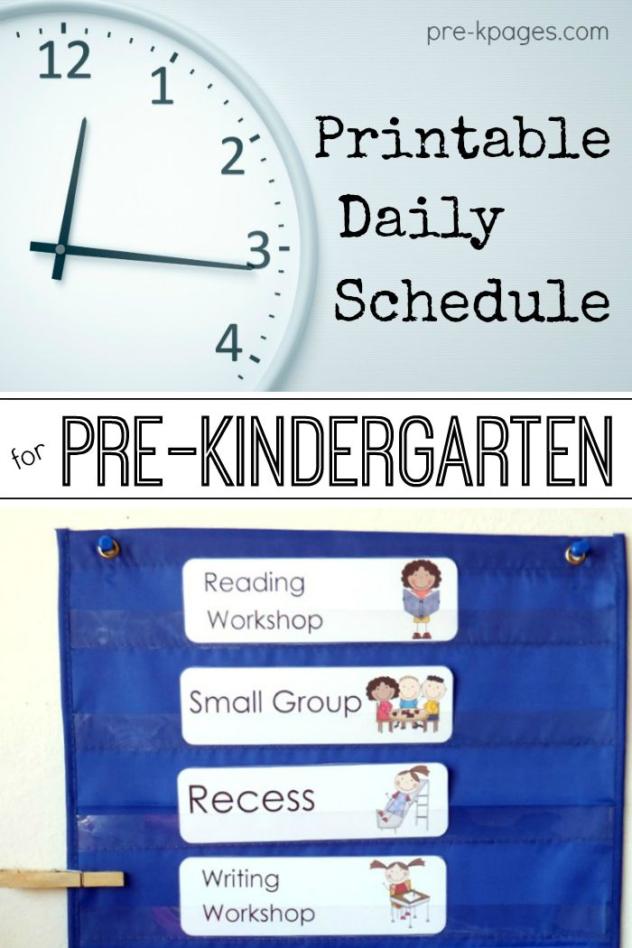 Daily Schedule And Visual Schedules For Preschool  Independent