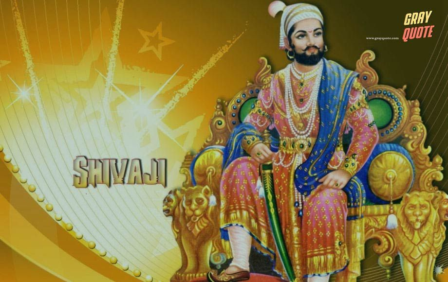 download free shivaji maharaj jayanti wallpapers images