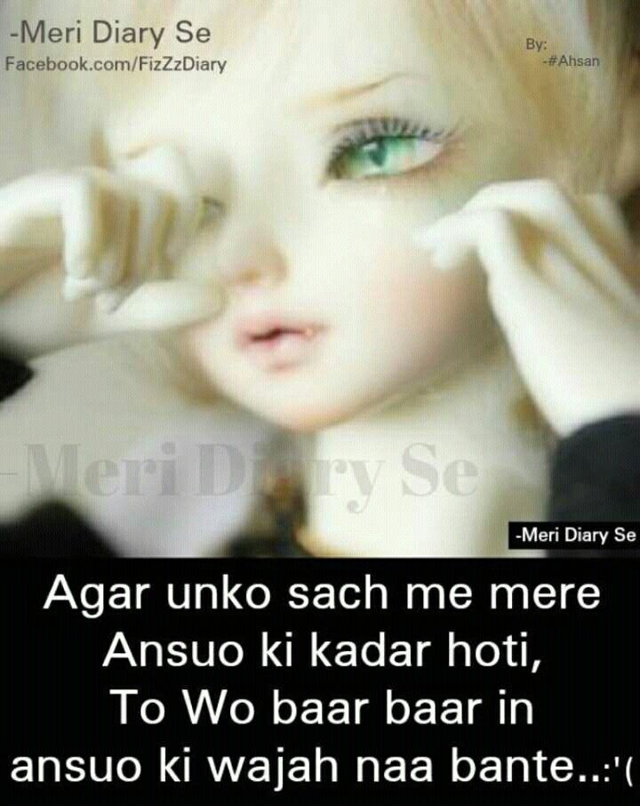 Bilkul Quotes Pinterest Quotes Sad Quotes And Poetry