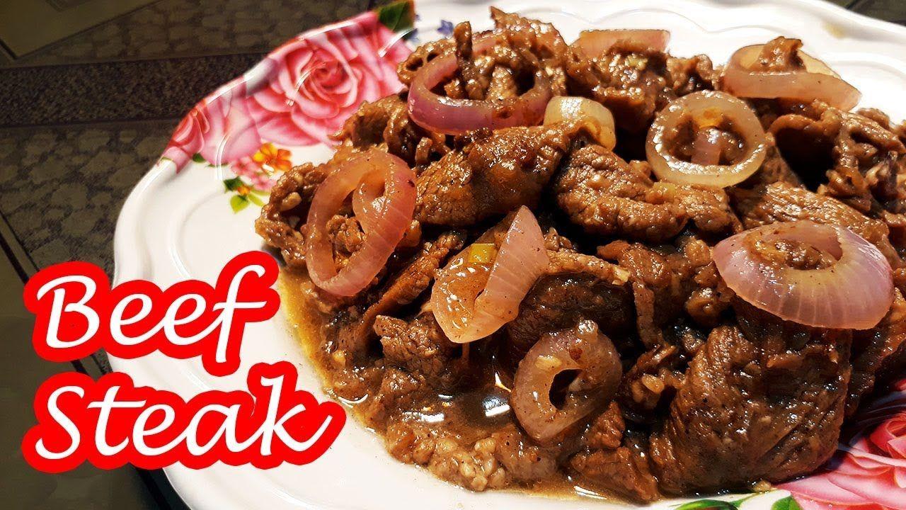 BEEF STEAK | BISTEK | BISTEK TAGALOG!!! - YouTube | Beef ...