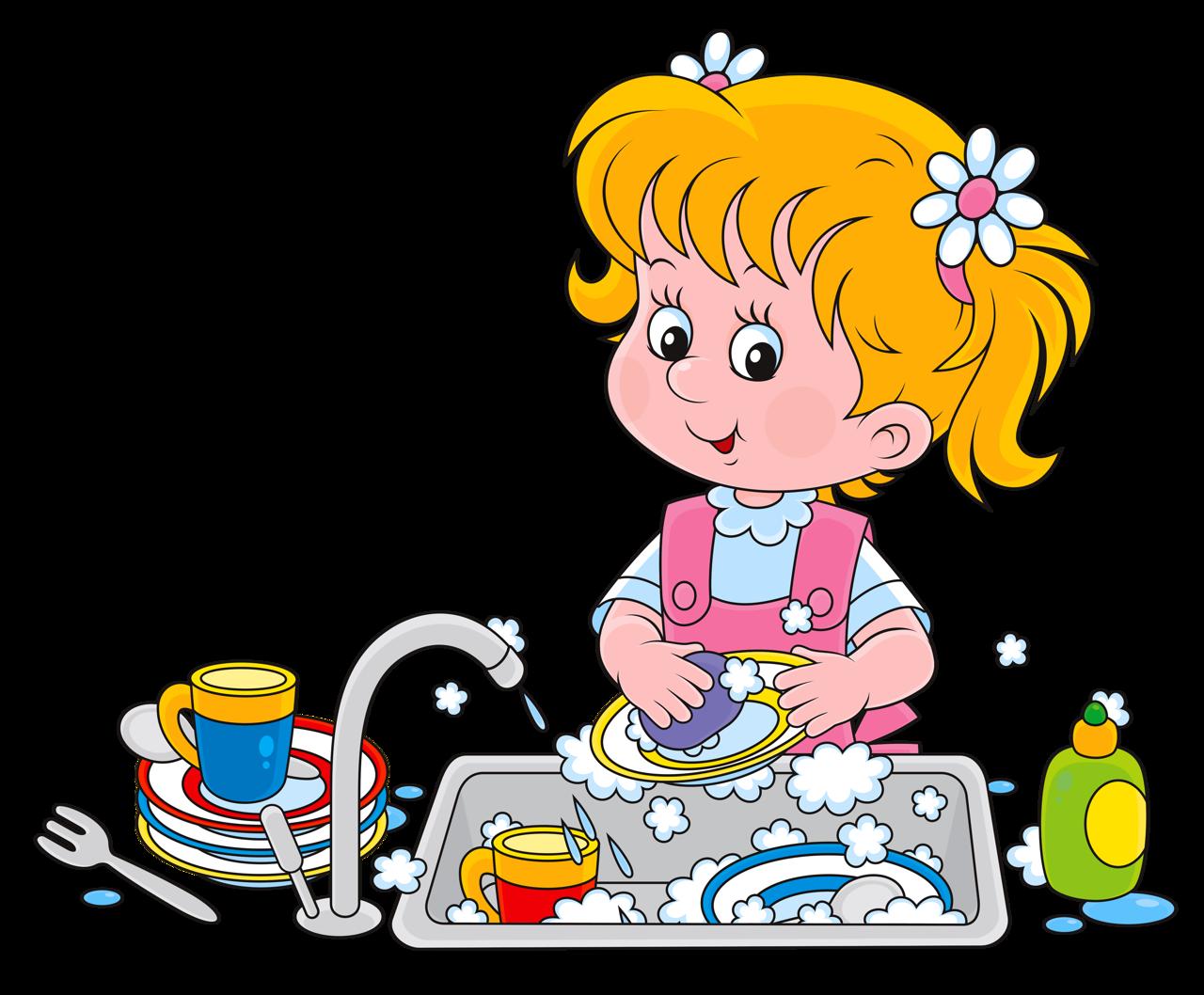 Картинки домашние дела для детей, днем