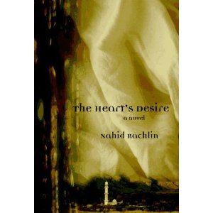 Heart's Desire by Nahid Rachlin