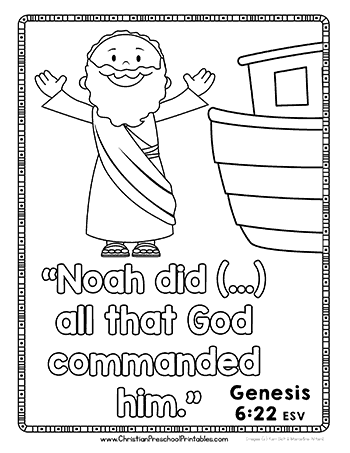 Noah S Ark Preschool Printables In 2020 With Images Preschool Bible Lessons Noahs Ark Preschool Bible Lessons For Kids