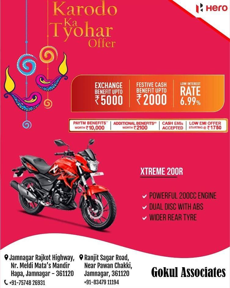 Karodo Ka Tyohar Offer On Xtreme 200r Powerful 200cc Engine Dual
