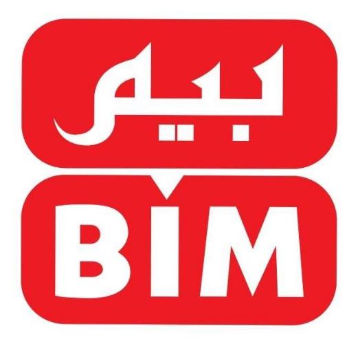 عروض بيم ماركت Bim مصر الخميس 3 سبتمبر 2020 School Logos Arizona Logo
