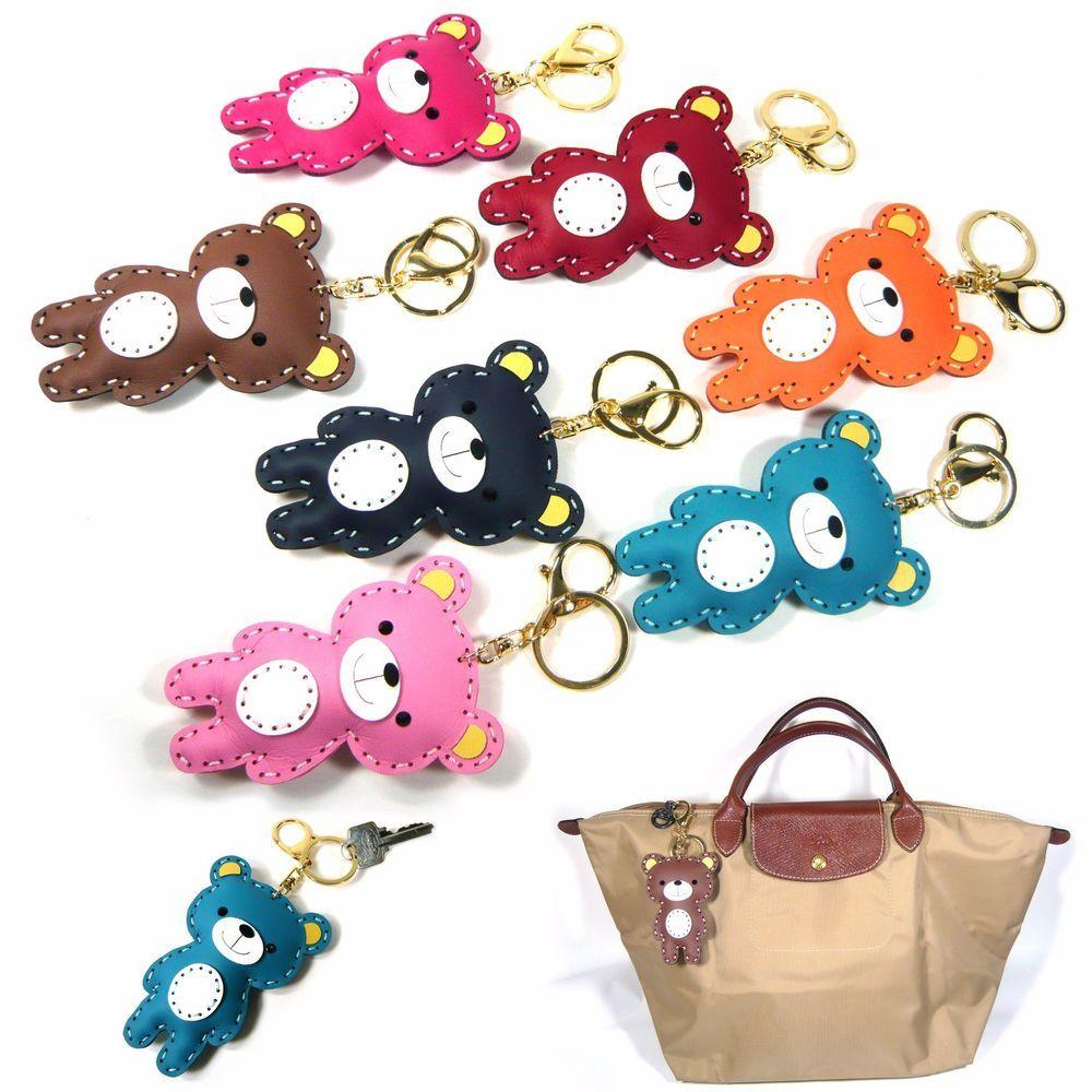 Faux Leather Teddy Bear Car Key Chain Ring Holder Handbag Charm Accessory Cute #Jacc