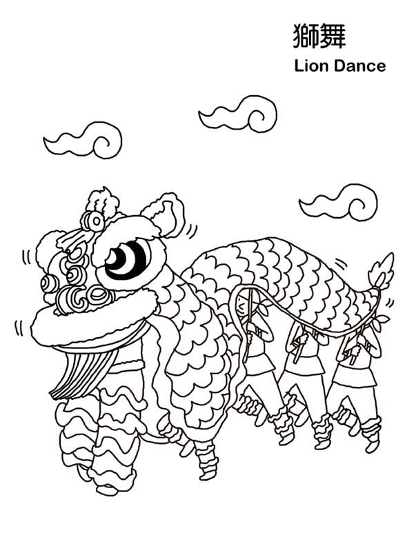 Chinese New Year Lion Dance In Chinese Symbols Coloring Page Netart New Year Coloring Pages Chinese Symbols Lion Dance