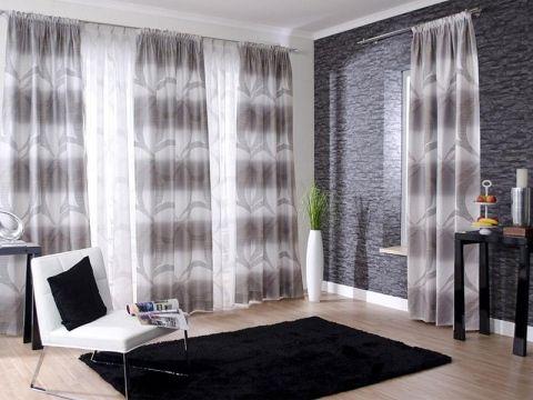 2017 cortinas modernas proyectos que intentar - Diseno cortinas modernas ...