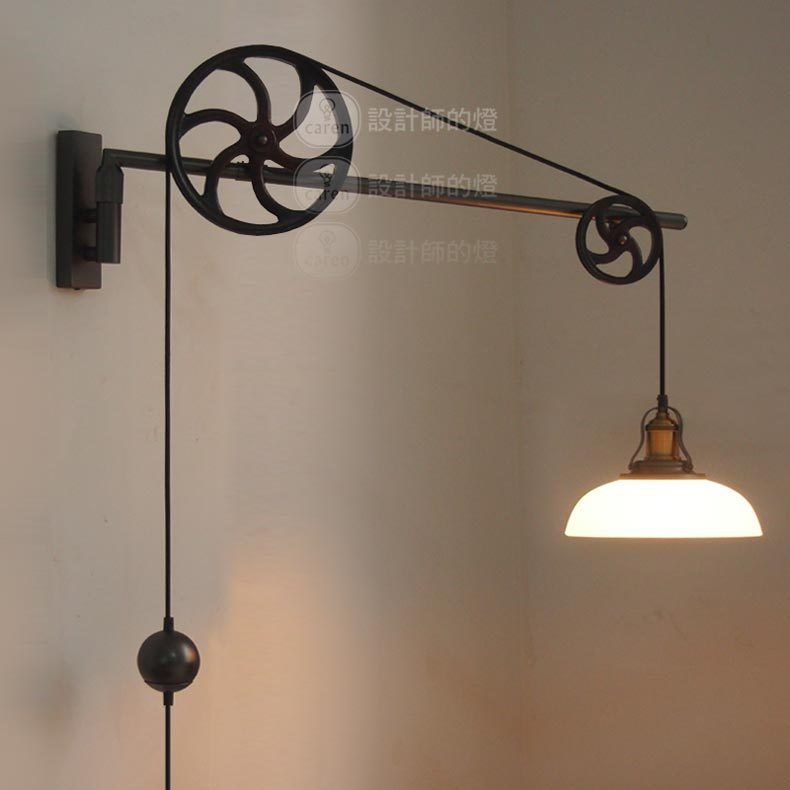 Circa 1930 Adjustable Pulley Sconce Iron Gunmetal Wheel Wall Lamp Plug Light Pulley Wall Light Pulley Light Fixture Wall Lamp