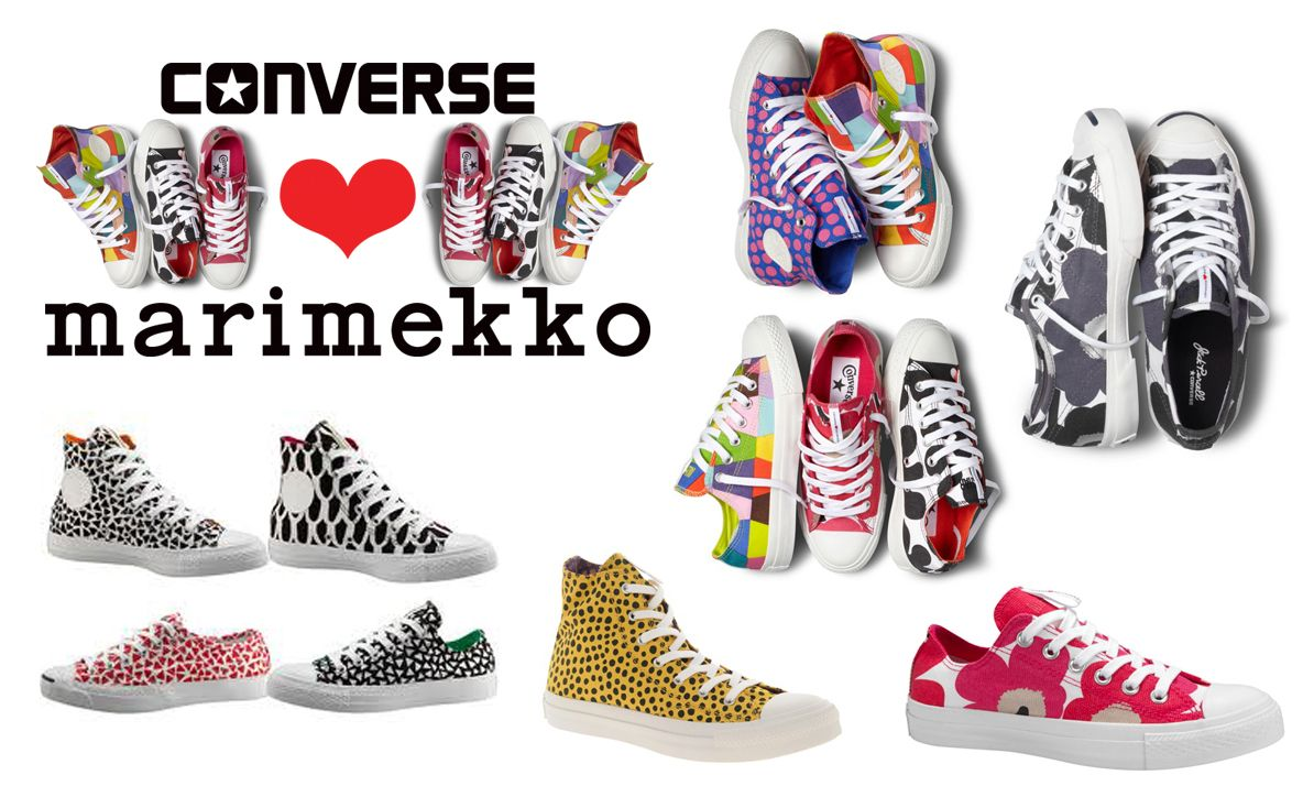 mi blog by amo: converse colaboraciones...converse collaboration