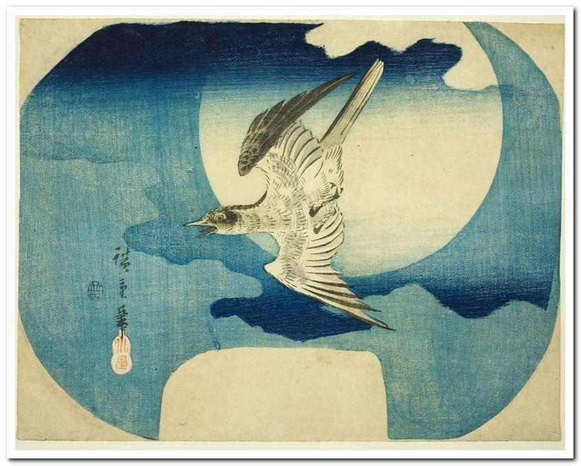 Utagawa Hiroshige Japanese, 1797-1858  A Cuckoo against the Moon, c. 1843/46  Color woodblock print; uchiwa-e 24 x 30.7 cm (9 1/8 x 11 5/8 in.)