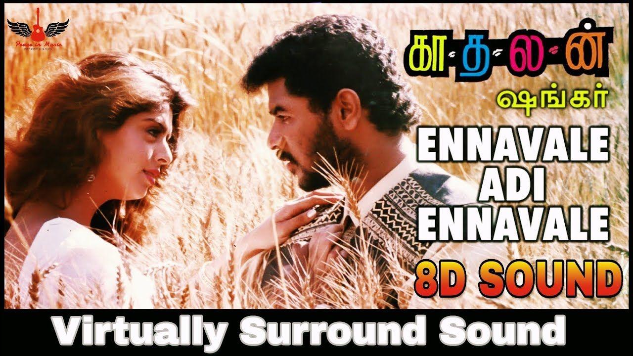 Ennavale Adi Ennavale 8d Audio Song Kadhalan Ar Rahman High Qual In 2020 Audio Songs Songs Mp3 Song Download