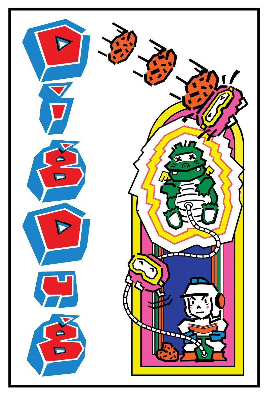 Dig Dug Arcade Cabinet Side Art Namco Vintage Video Games Video Game Posters Video Game Art