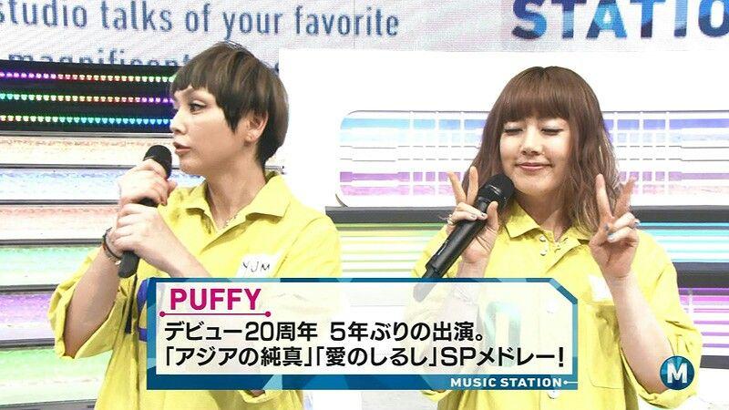 PUFFY由美 6