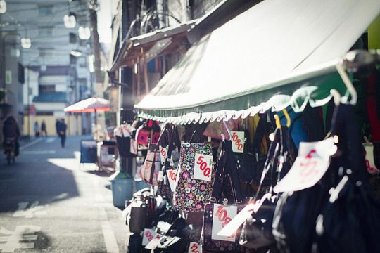 Sugamo 巣鴨 by xperiane (Extremely busy) on Flickr.