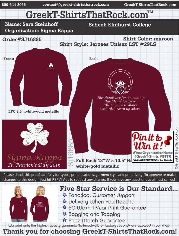 sigma_kappa_SJ16885 ................................................... ................................................... WORK  1 ON 1 with a member of our design team until your  T-Shirt ideas are perfect.... and ALWAYS them on in time (before you even need them) at the price you want! ......................................................................................................  JUST CLICK THIS IMAGE TO UPLOAD YOUR IDEAS & WE'LL EMAIL A PROOF FOR YOU TO SHOW YOUR CHAPTER