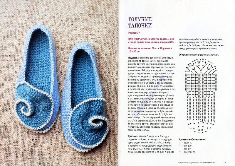 Pin de Silvana en Calzado   Pinterest   Zapatos, Zapatillas y ...
