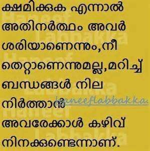 Malayalam Life Quotes With Photos Rvl Pinterest Life Quotes
