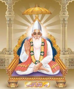This book is about the beautiful poems of Saint Kabir which is explained by Osho very beautifully.    These songs of Saint Kabir are nothing but...