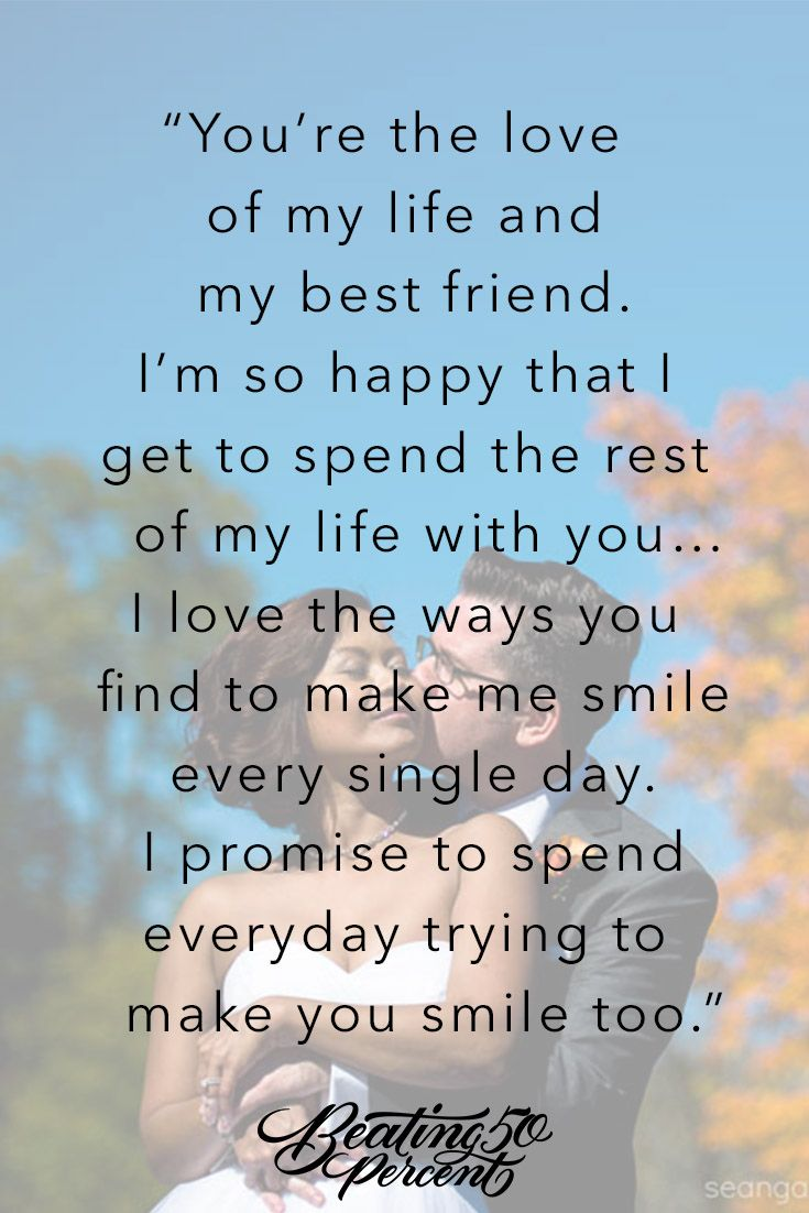 L A U N C H I N G Vows Quotes My Life Quotes Life Quotes