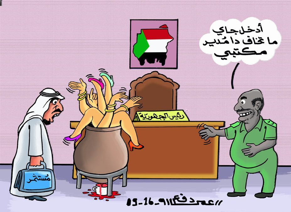 كاركاتير اليوم الموافق 23 سبتمبر 2016 للفنان عمر دفع الله الرئيس السودانى و نائبه