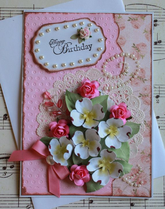 Beautiful 3d Floral Birthday Card Happy Birthday Greeting Card