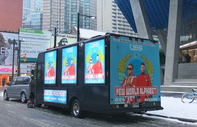 Click the link to read more about our campaign with USS and Coalition Music! At Jam Van, we create fully Customizable Experiential (Event) Marketing Campaigns. We will strategize a memorable experience for your brand that increases engagement and conversions! Our services are available across North America. #jamvan #experientialmarketing #marketing #events #brandactivation #marketingdigital #photobooth #branding #campaign