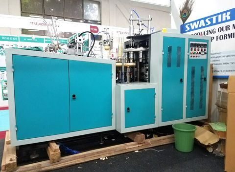 The Paper Cup Making Business Is Quite Profitable As These Are Mass Consumable Items And Hold Quite A Demand In Market Paper Machine Making Machine Paper Cup