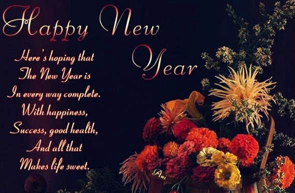 Nice Happy New Year 2018 Sms | Happy New Year Messages 2018 | Pinterest |  Messages
