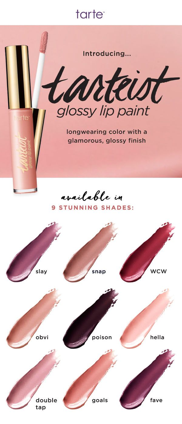 Tarteist Glossy Lip Paint Glossy Lips Makeup Cosmetics Kiss