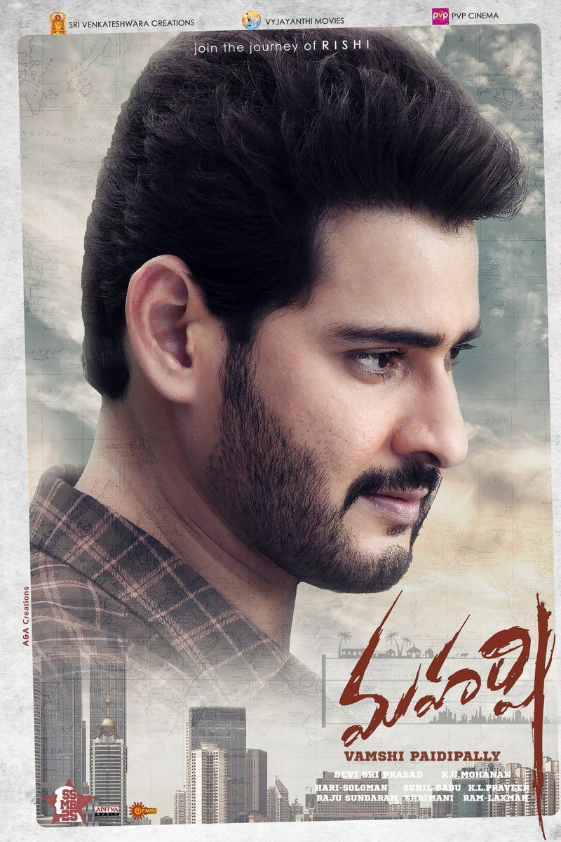 Pin By Maheshbabuofficial On Maharshi Telugu Movies Online Telugu Movies Telugu Movies Download