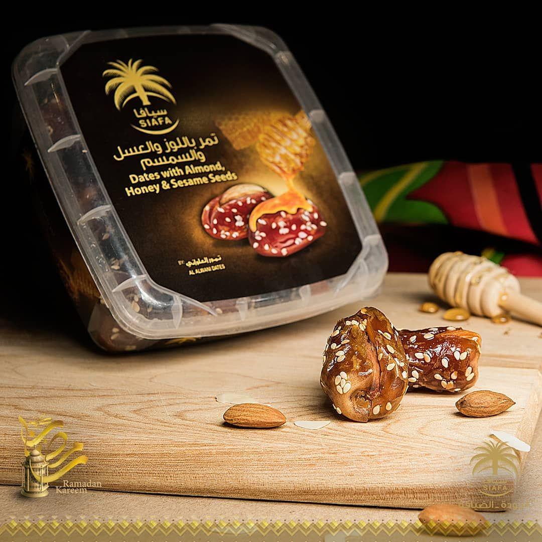Client Siafadates تمور سيافا عجوة سكري تمر شركات تصوير منتجات رمضان رمضان 2019 رمضان كريم Dates Siaf Honey Sesame Sesame Seeds Ramadan Kareem