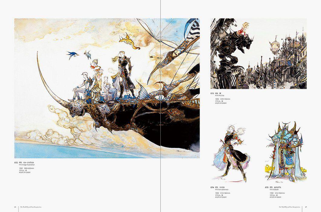 The World Beyond Your Imagination: Amazon.de: Yoshitaka Amano: Fremdsprachige…