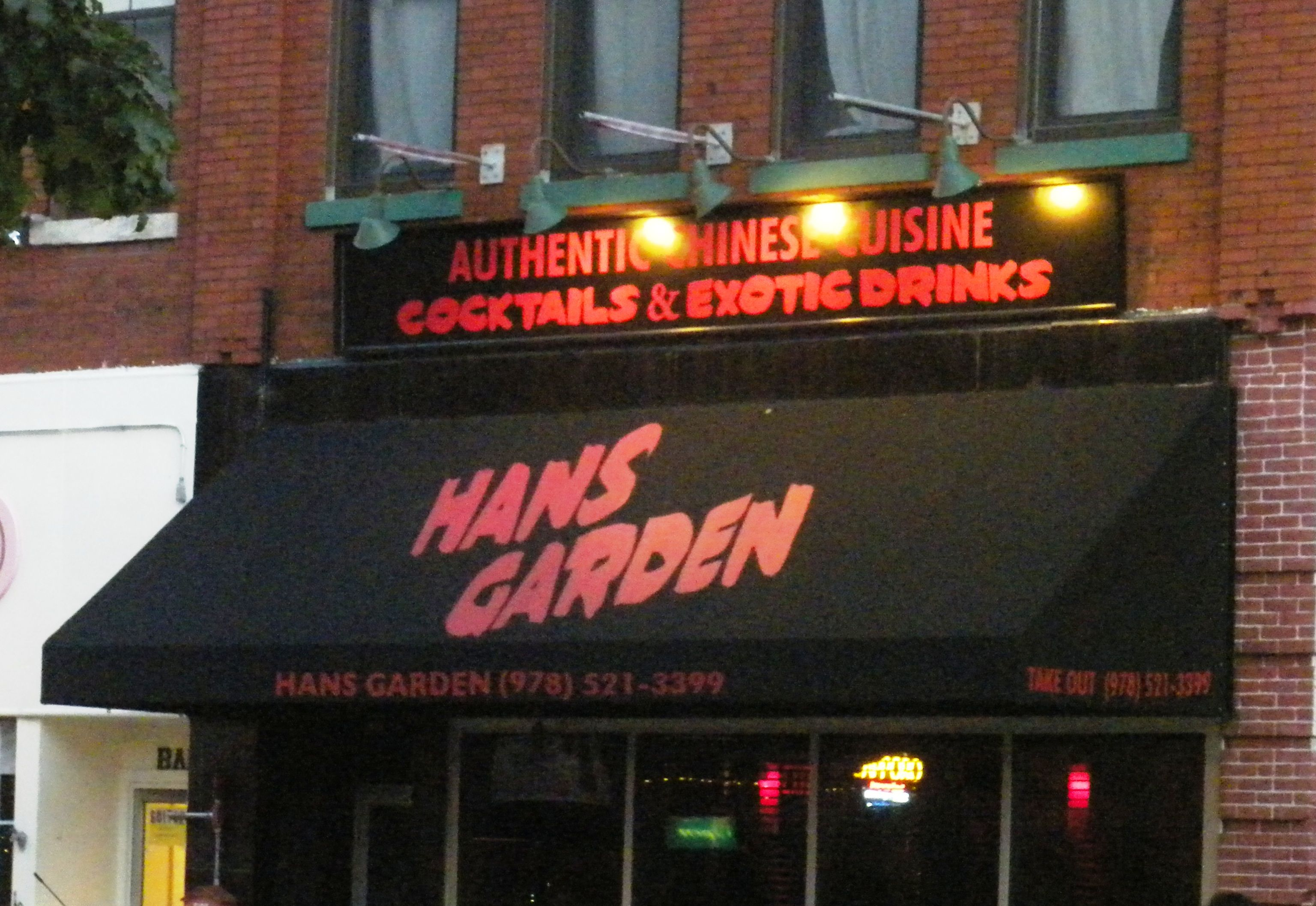 hans garden haverhill,ma | favorite restaurants | broadway