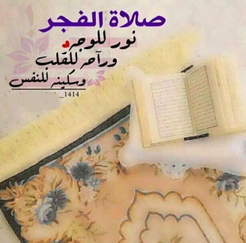 Pin On بطاقات إسلامية