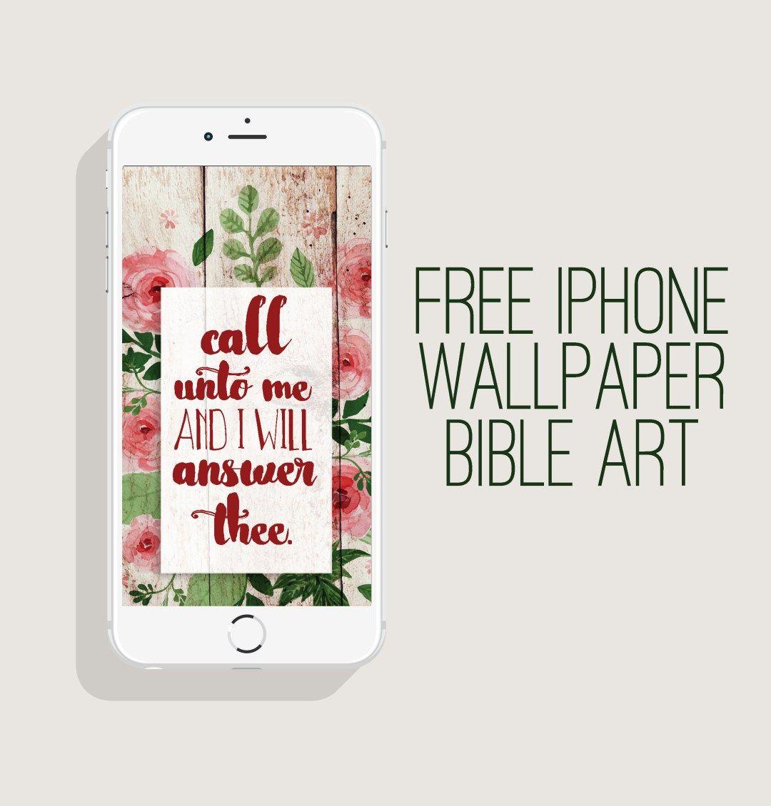 скачать call lock для iphone бесплатно