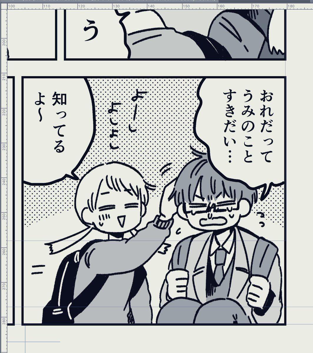 ナルト 42 巻 発売 日