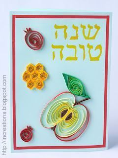 Inna's Creations: Cards for Rosh Hashanah with quilled apples #shanatovacards Inna's Creations: Cards for Rosh Hashanah with quilled apples #roshhashanah Inna's Creations: Cards for Rosh Hashanah with quilled apples #shanatovacards Inna's Creations: Cards for Rosh Hashanah with quilled apples #happyroshhashanah Inna's Creations: Cards for Rosh Hashanah with quilled apples #shanatovacards Inna's Creations: Cards for Rosh Hashanah with quilled apples #roshhashanah Inna's Creations: Cards for Rosh #happyroshhashanah
