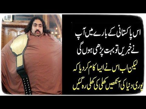 خان بابا المعروف پاکستانی ہلک