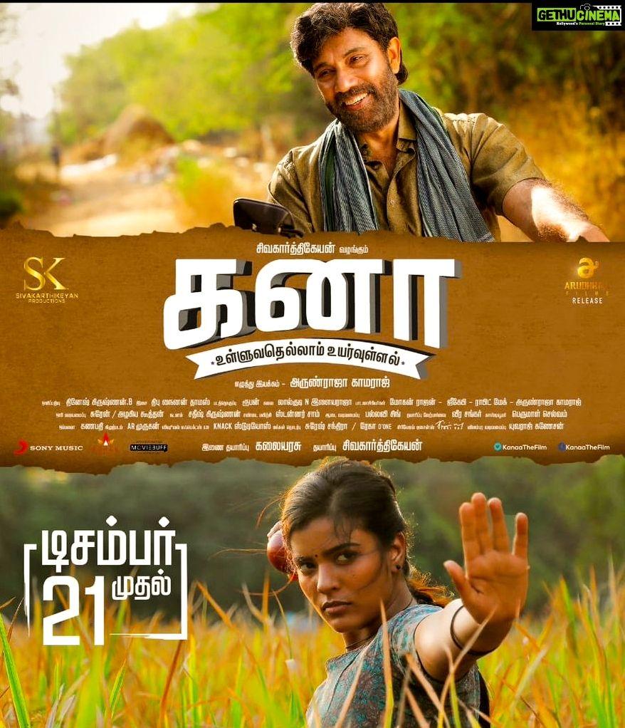 kanaa hd movie download tamil