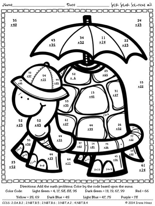 Splish Splash Solutions: Spring Math Printables Color By The Code Puzzles To Practice Math Skills. ~This Unit Is Aligned To The CCSS. Each Page Has The Specific CCSS Listed.~ This set includes 6 math puzzles- 2-Digit Addition with and without regrouping. $