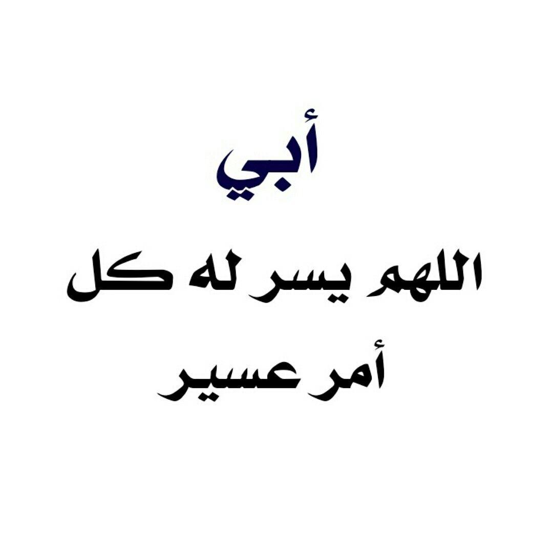 Pin By ادعيه و اذكار On صورة Calligraphy Arabic Calligraphy