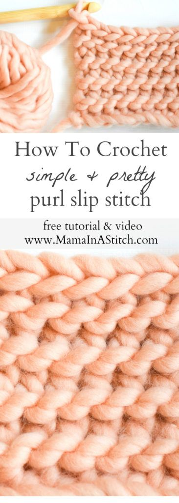 How To Crochet The Purl Slip Stitch Free Bloggers Crochet