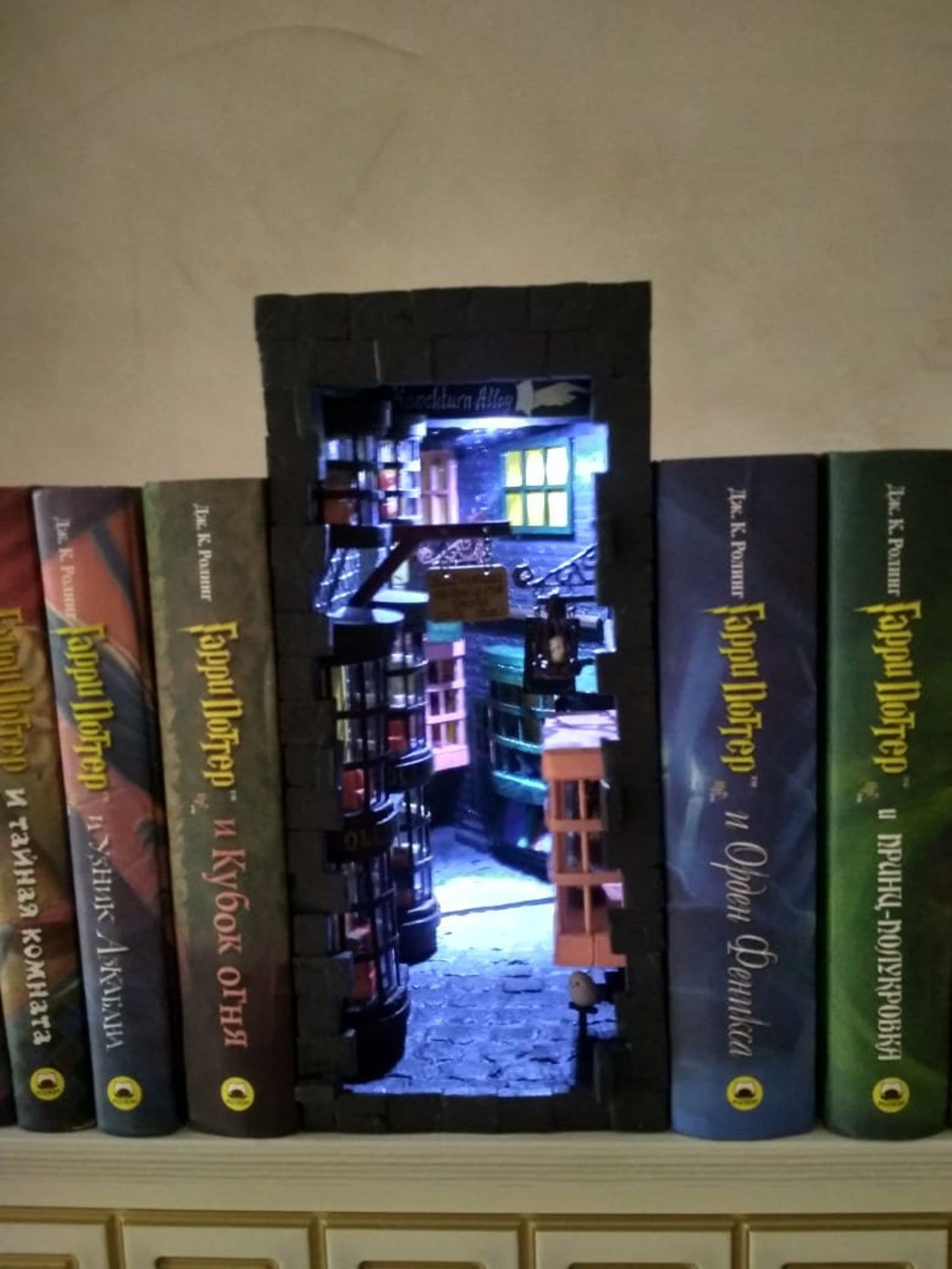 Book Nook Magic Alley Booknook Book Shelf Inserts Book End Etsy Book Nooks Library Decor Handmade Bookshelves