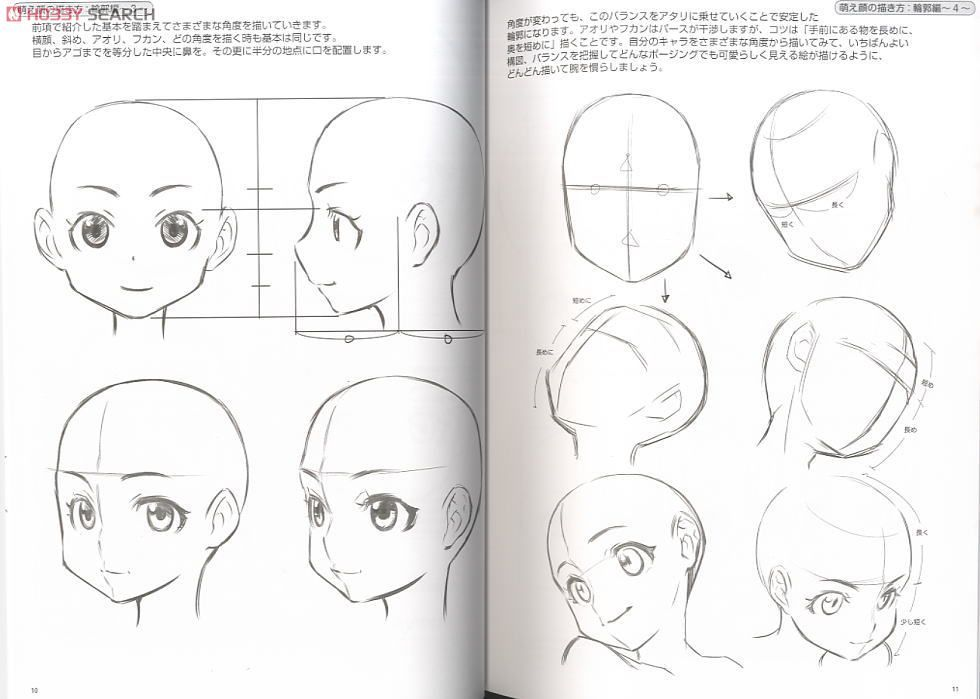 Moe Girl Head Angles Manga Drawing Books Head Angles Anime Head