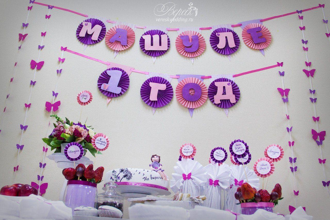 поздравление с днем рождения украшение на стену приготовления обалденной