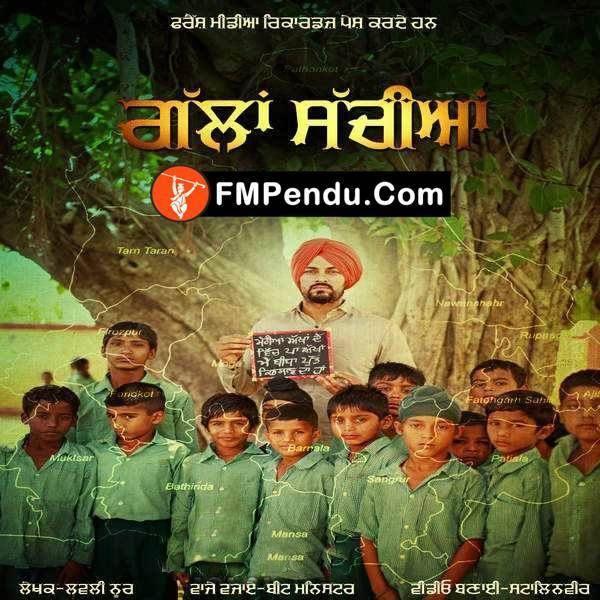 Gallan Sachiya Garry Sandhu Latest Mp3 Song Lyrics Ringtone Latest Song Lyrics Mp3 Song Mp3 Song Download