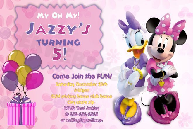 Minnie Mouse Birthday Invitations Minnie and Daisy Birthday – Minnie Invitations for Birthdays