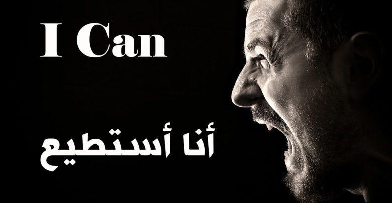 10 عبارات جميلة انجليزي وحكم عن الحب والحياة مترجمة للعربية Words Quotes Words Motivation