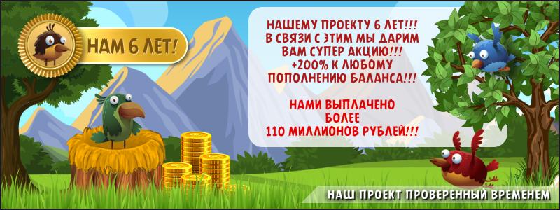 онлайн игра с выводом реальных денег